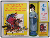 [picture