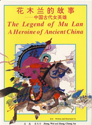 The Ballad of Hua Mulan: The Legendary Warrior Woman Who Brought Hope to China